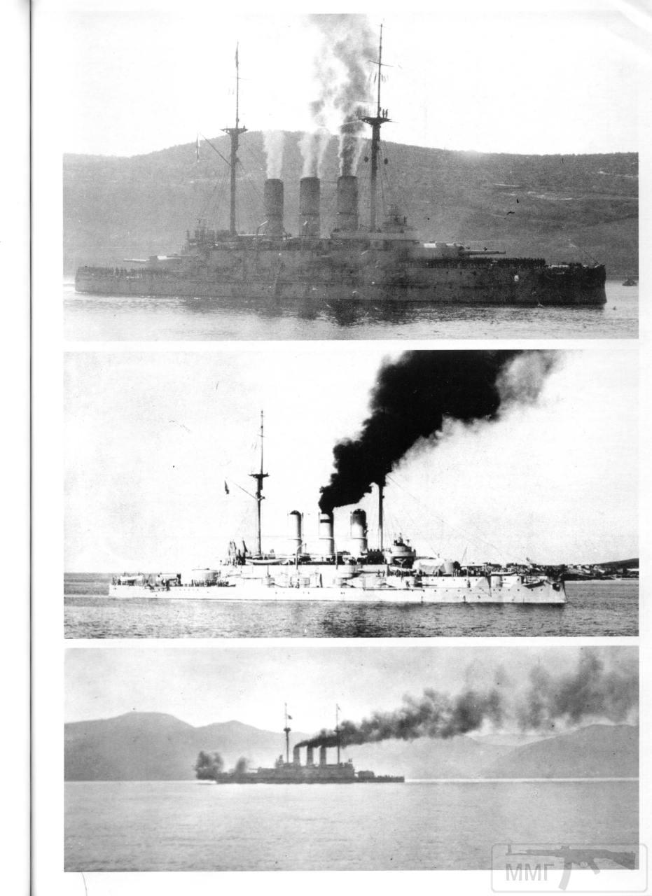 13467 - Паровой флот Российской Империи