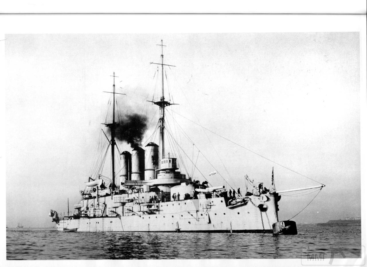 13470 - Паровой флот Российской Империи