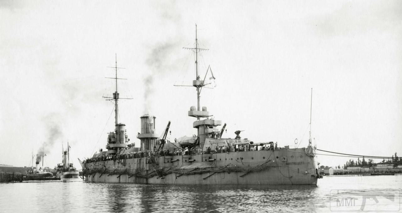 13472 - Паровой флот Российской Империи