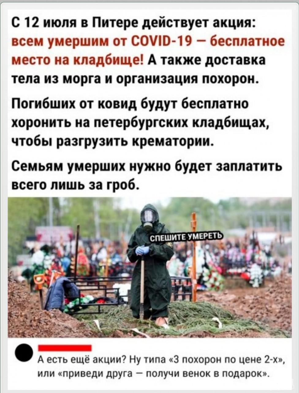 134720 - А в России чудеса! № 2