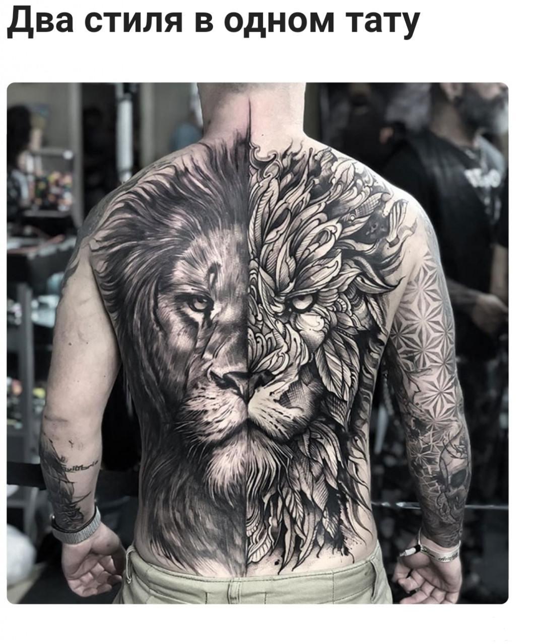 134780 - Татуировки