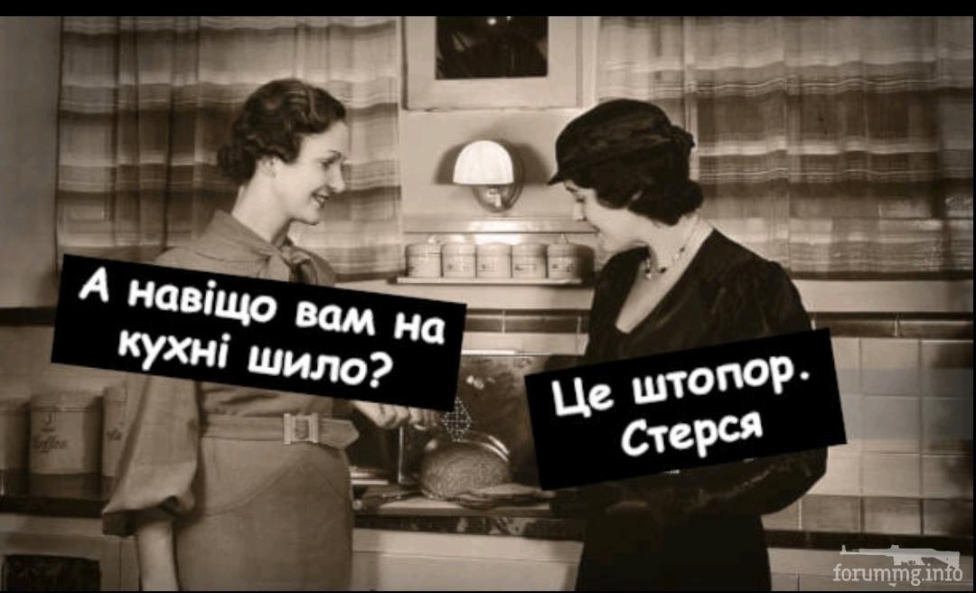 134789 - Пить или не пить? - пятничная алкогольная тема )))