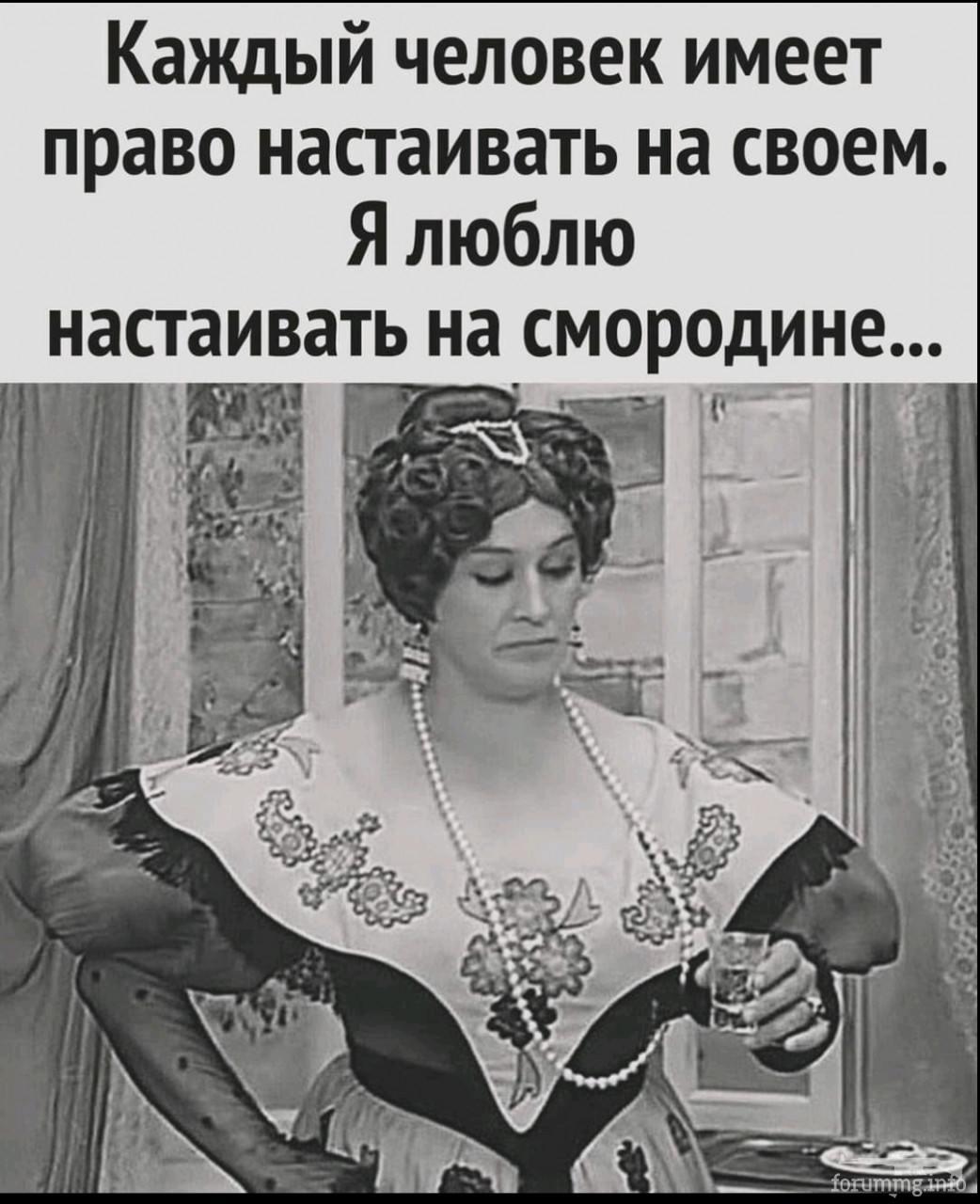 134790 - Пить или не пить? - пятничная алкогольная тема )))