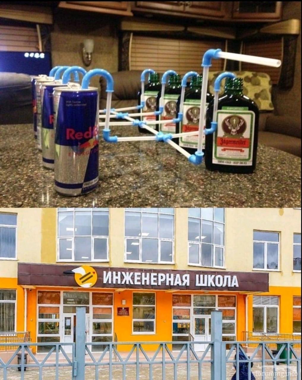 134791 - Пить или не пить? - пятничная алкогольная тема )))