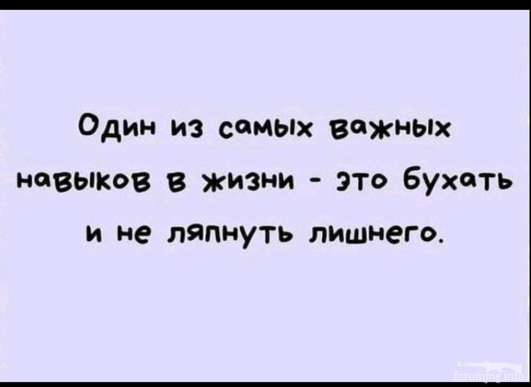 134798 - Пить или не пить? - пятничная алкогольная тема )))