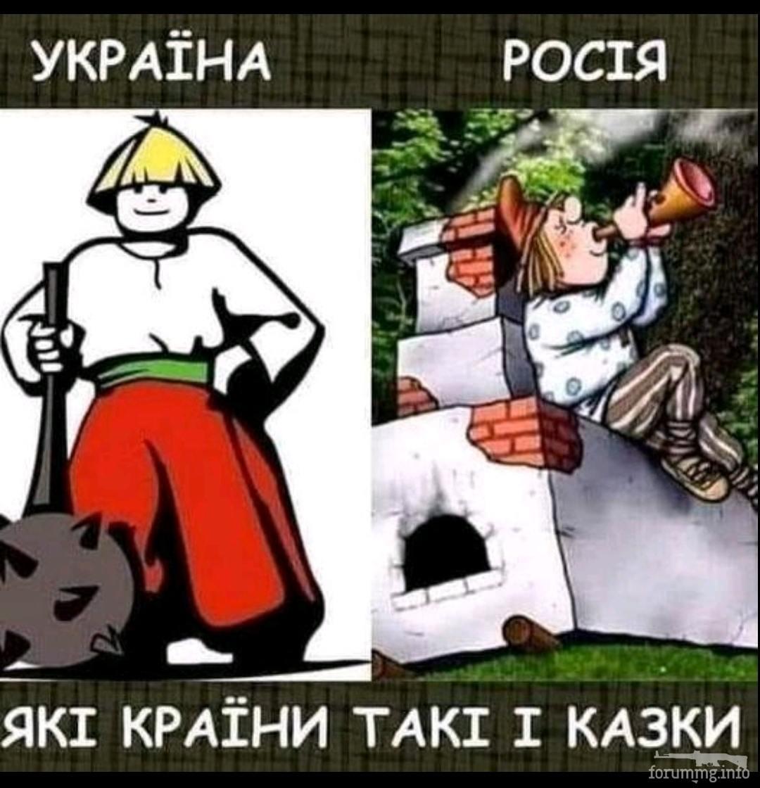 134818 - Украинцы и россияне,откуда ненависть.