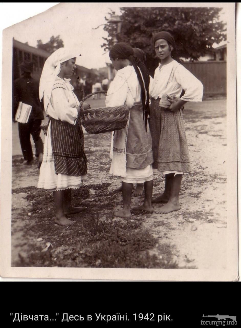 134872 - Оккупированная Украина в фотографиях