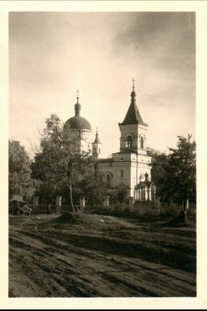 134881 - Оккупированная Украина в фотографиях