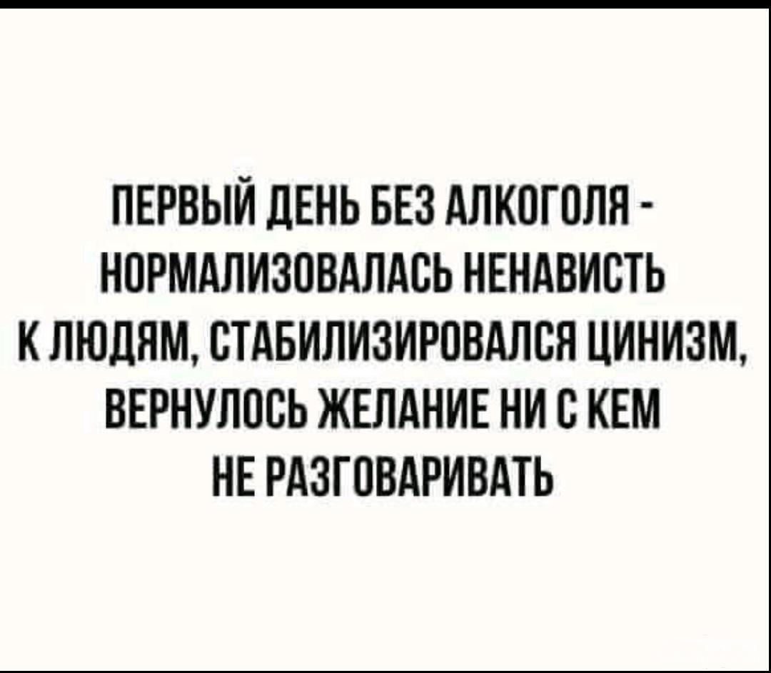 135005 - Пить или не пить? - пятничная алкогольная тема )))