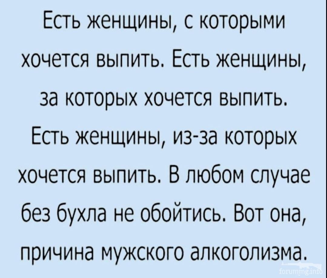 135036 - Пить или не пить? - пятничная алкогольная тема )))