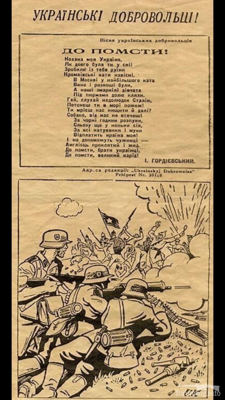 135041 - Украинцы и россияне,откуда ненависть.