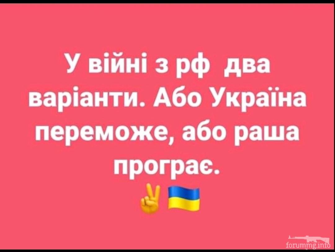 135207 - Украинцы и россияне,откуда ненависть.