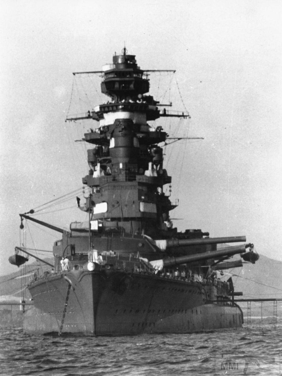 13523 - Линкор Mutsu