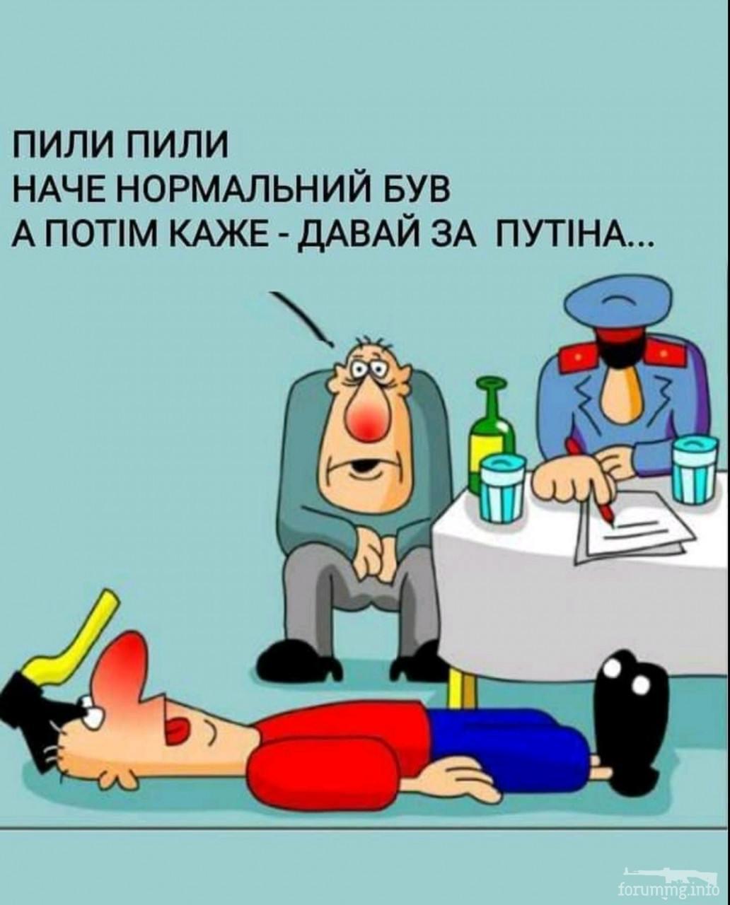 135231 - Пить или не пить? - пятничная алкогольная тема )))
