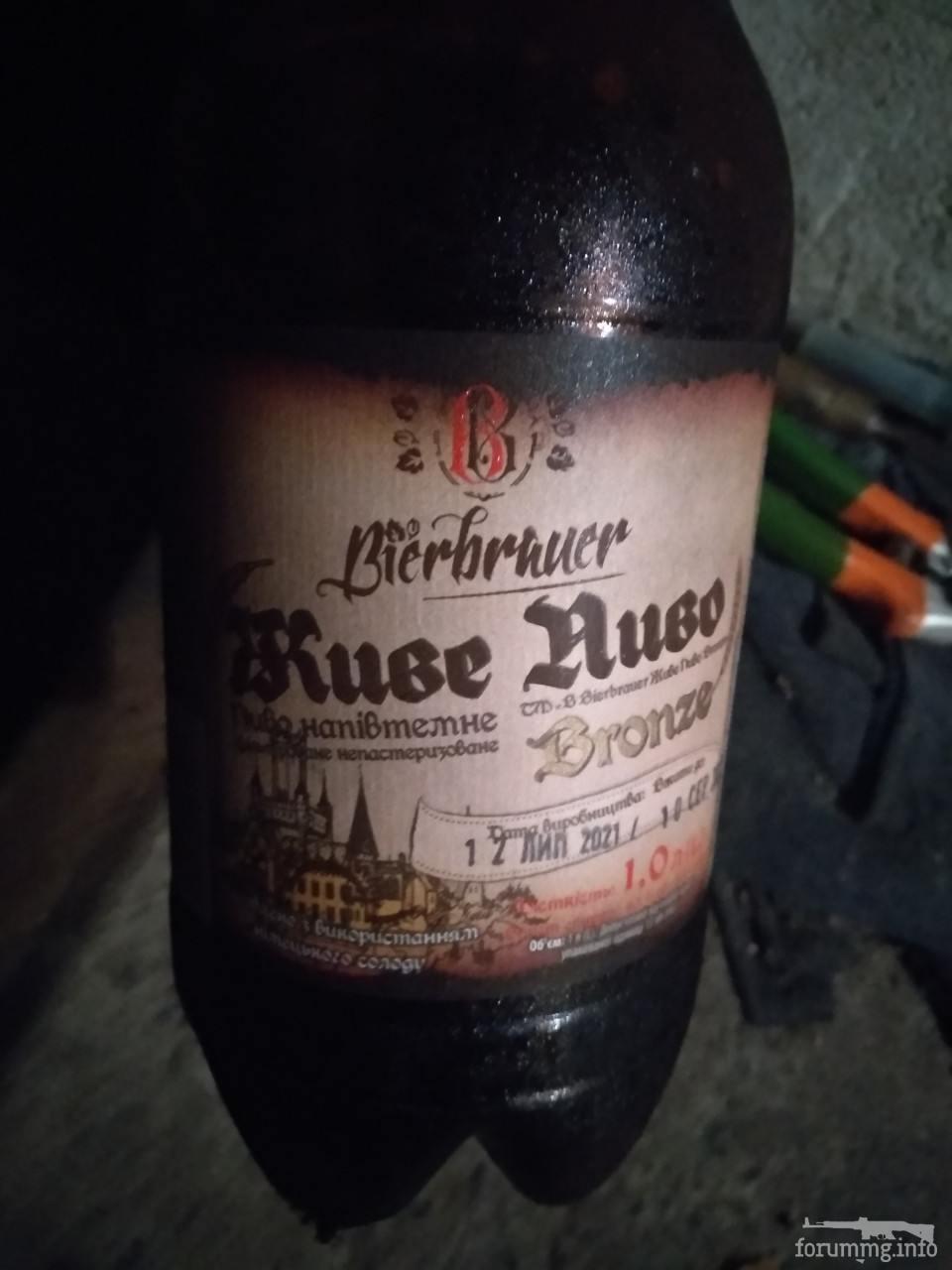 135239 - Пить или не пить? - пятничная алкогольная тема )))