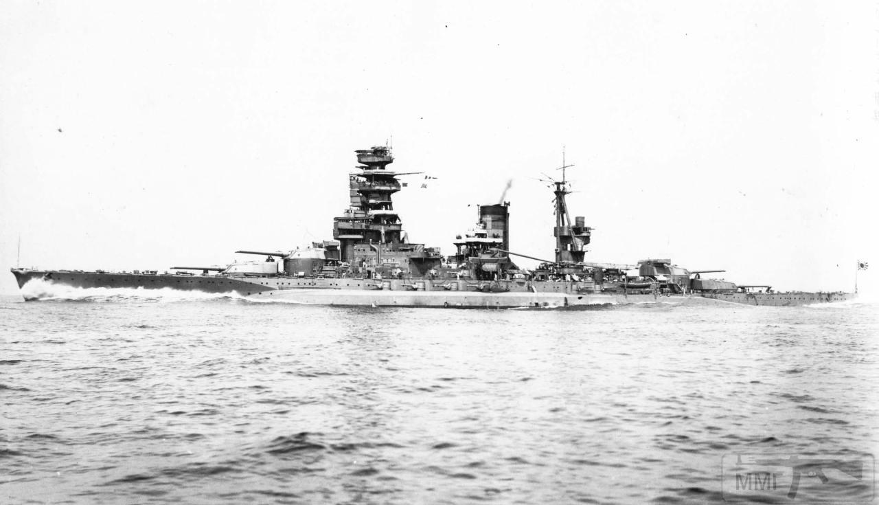 13525 - Линкор Mutsu