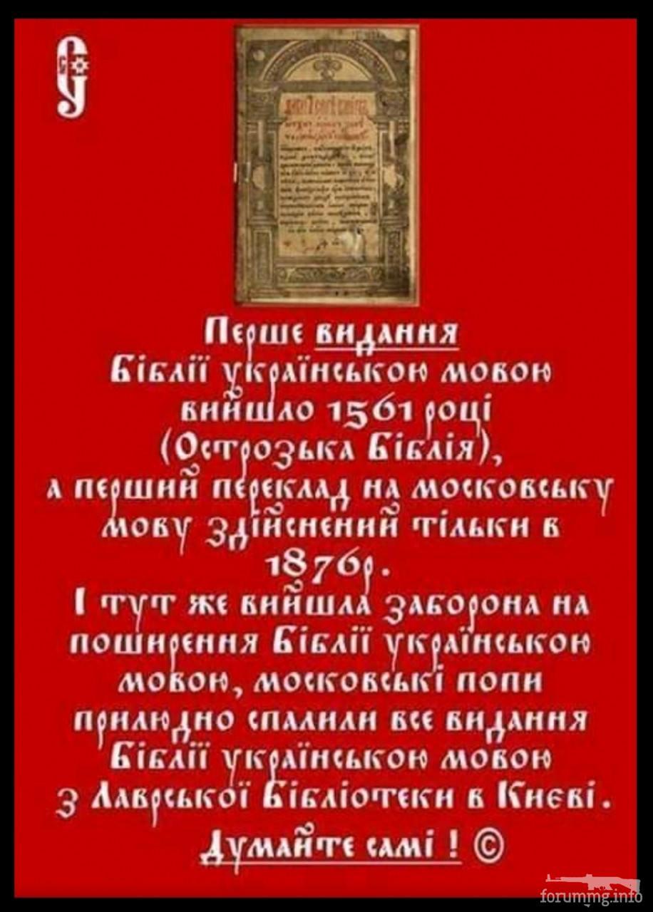 135288 - Украинцы и россияне,откуда ненависть.