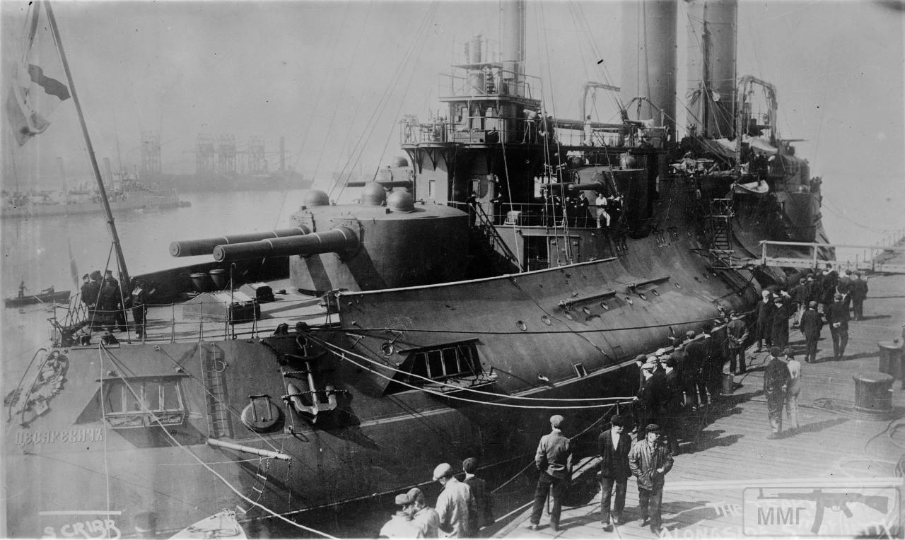 13530 - Паровой флот Российской Империи