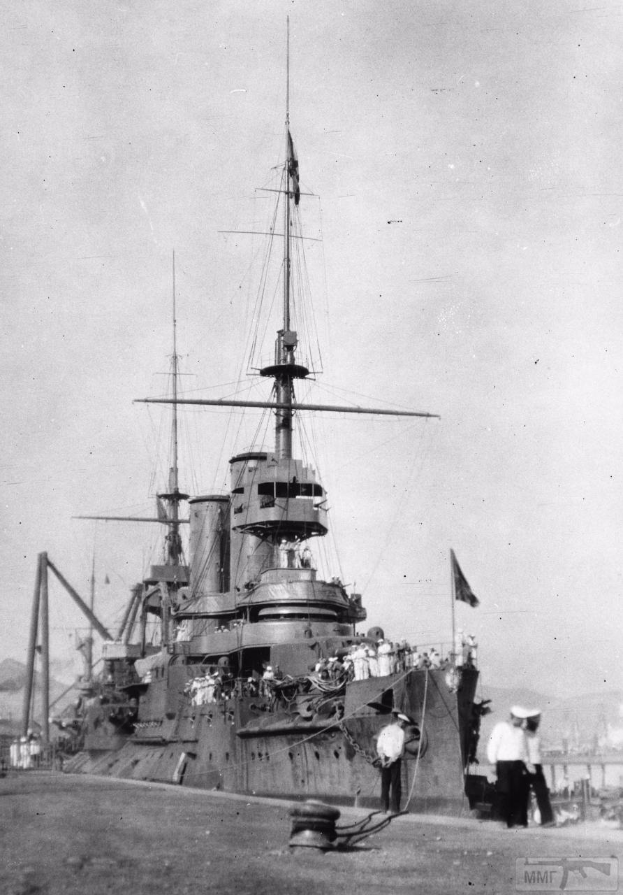 13531 - Паровой флот Российской Империи