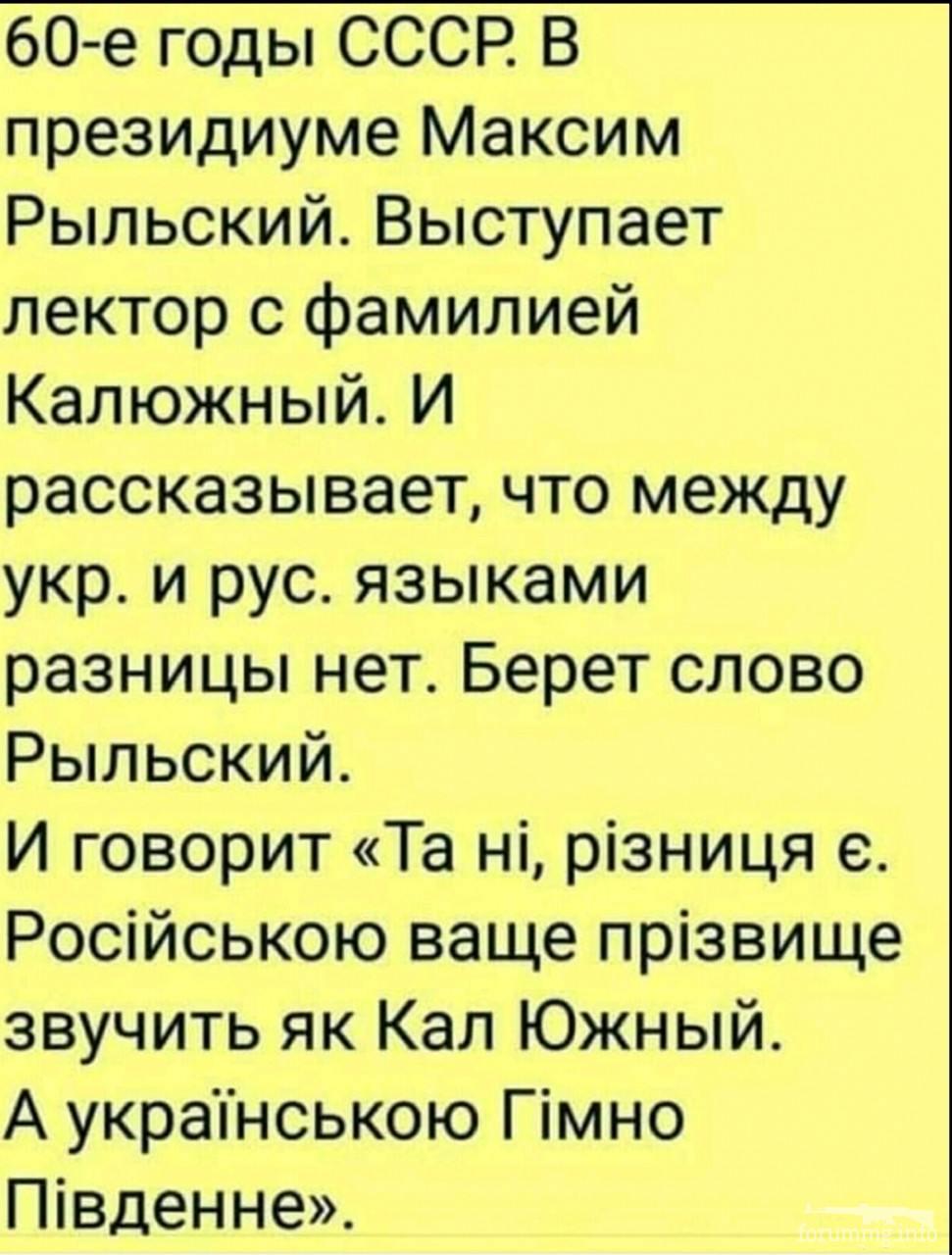135316 - Украинцы и россияне,откуда ненависть.