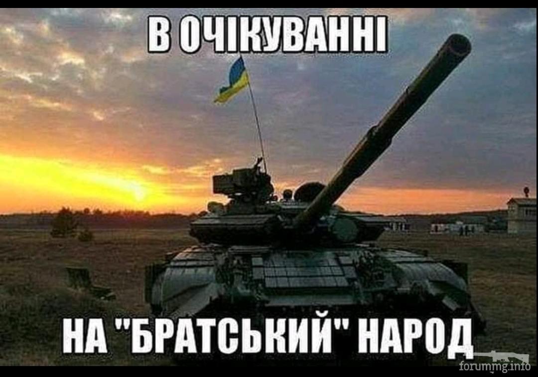 135322 - Украинцы и россияне,откуда ненависть.