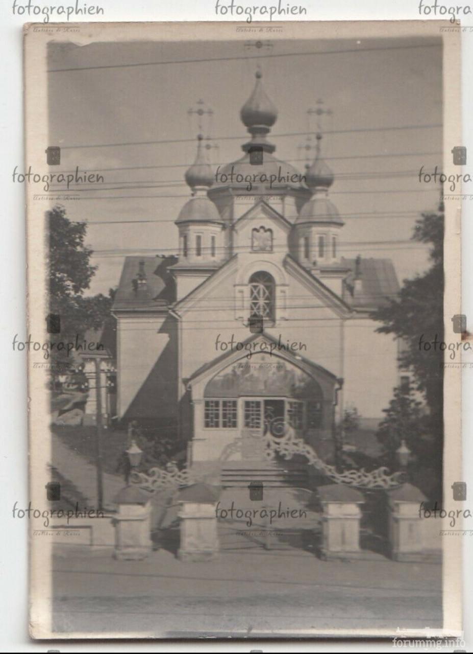 135353 - Оккупированная Украина в фотографиях