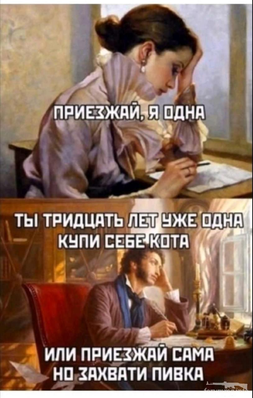 135381 - Пить или не пить? - пятничная алкогольная тема )))