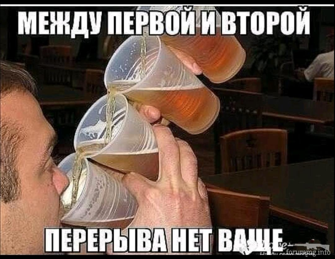 135445 - Пить или не пить? - пятничная алкогольная тема )))