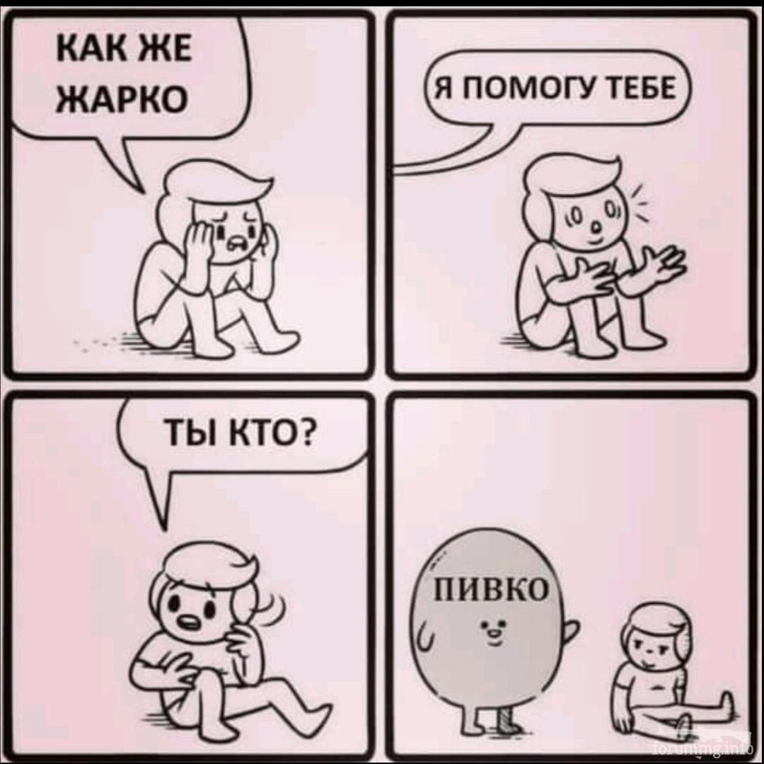 135446 - Пить или не пить? - пятничная алкогольная тема )))