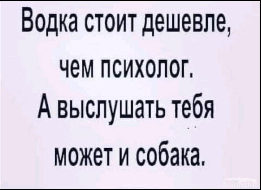 135447 - Пить или не пить? - пятничная алкогольная тема )))
