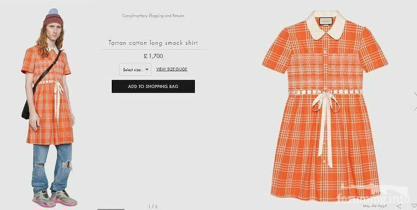 135448 - Мода, прикид, все связанно с одеждой и образами