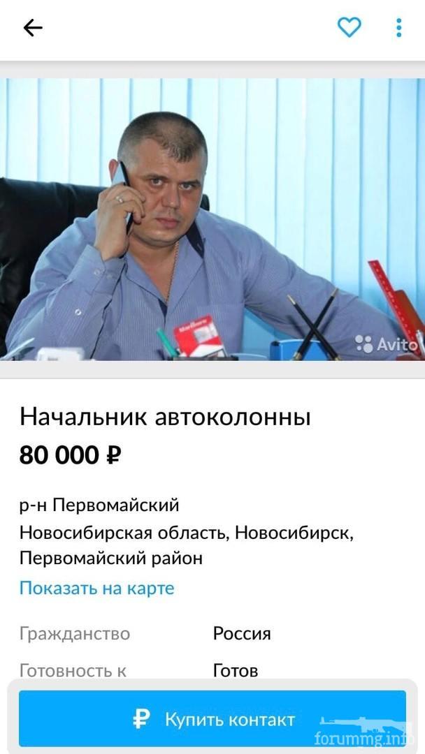135457 - А в России чудеса! № 2