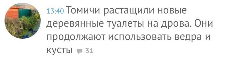 135464 - А в России чудеса! № 2