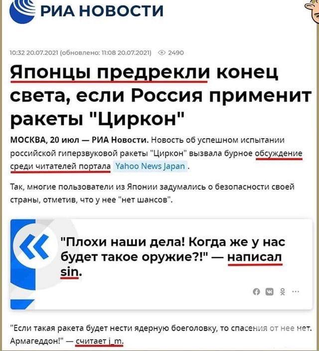 135465 - А в России чудеса! № 2