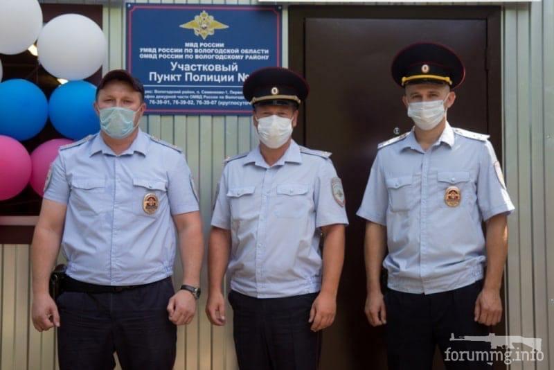 135467 - А в России чудеса! № 2