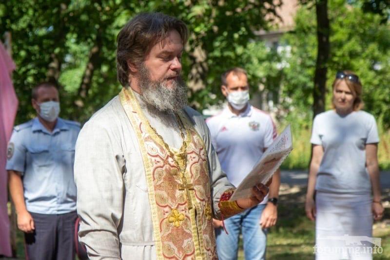 135468 - А в России чудеса! № 2