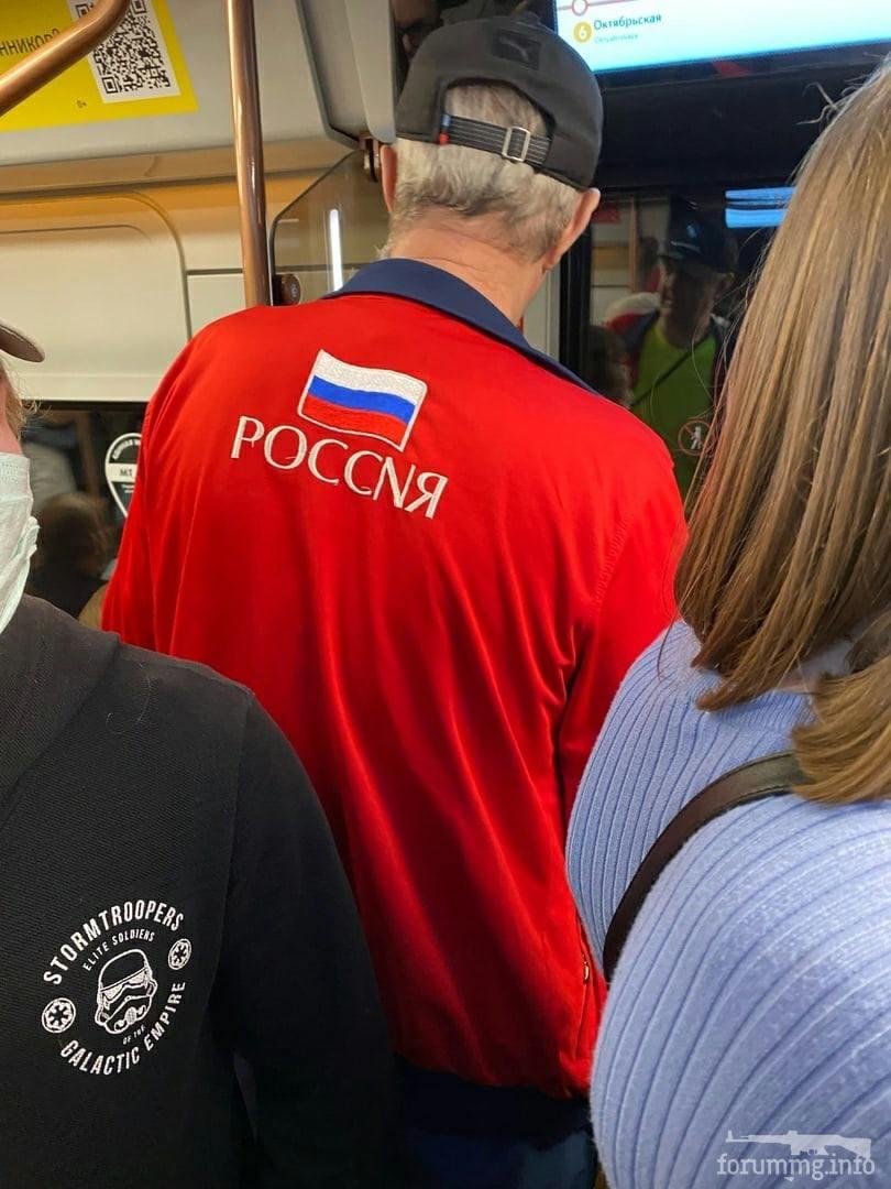 135470 - А в России чудеса! № 2