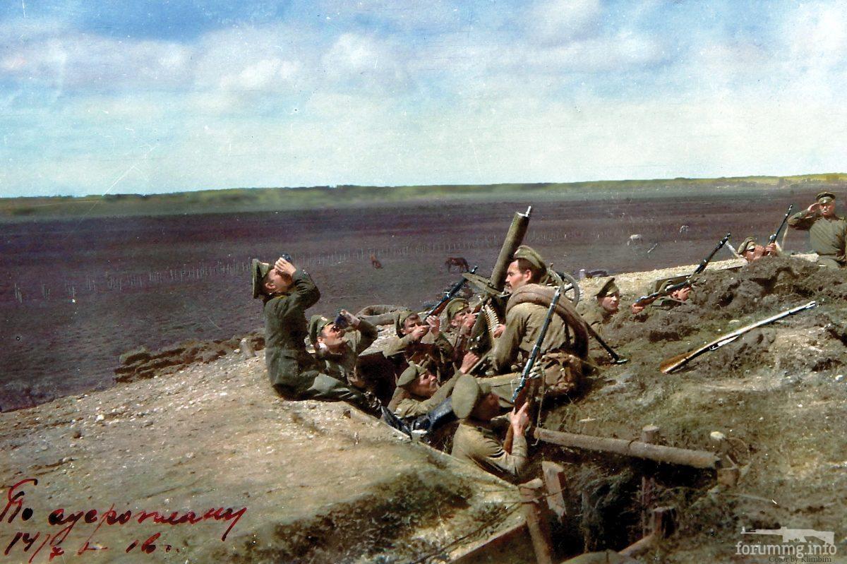 135473 - Военное фото. Восточный и итальянский фронты, Азия, Дальний Восток 1914-1918г.г.