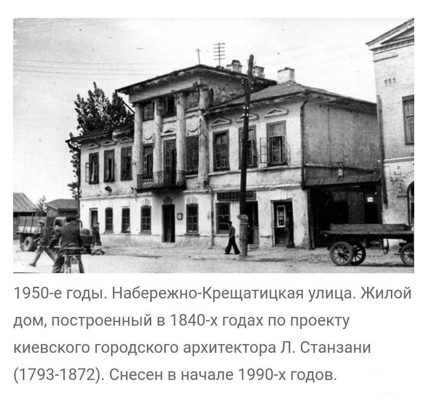 135481 - Киев