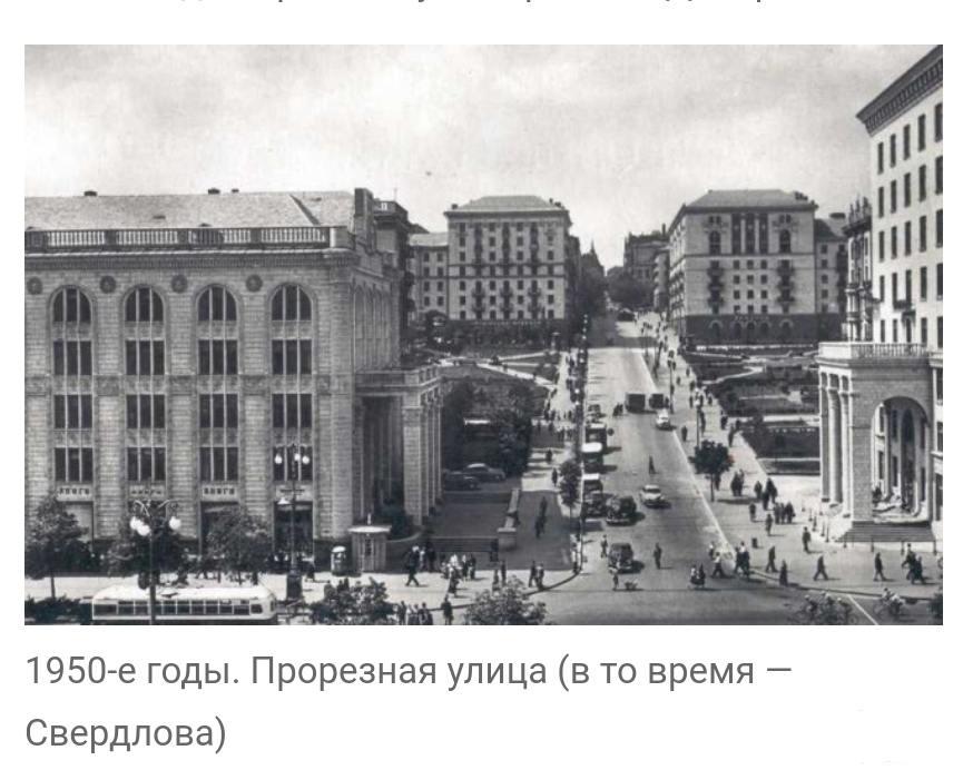 135483 - Киев