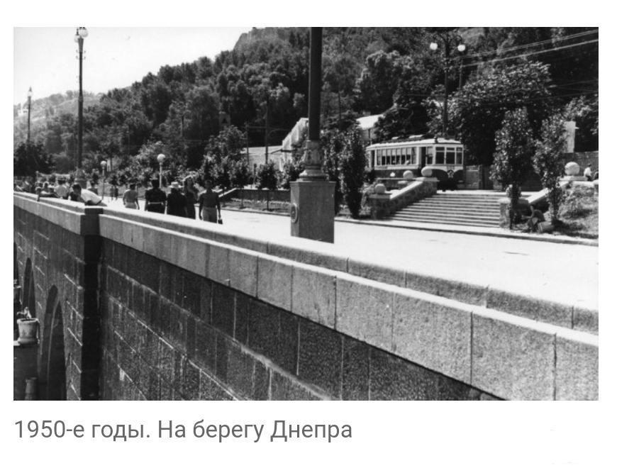 135484 - Киев