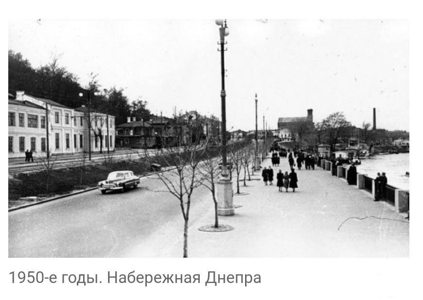 135485 - Киев