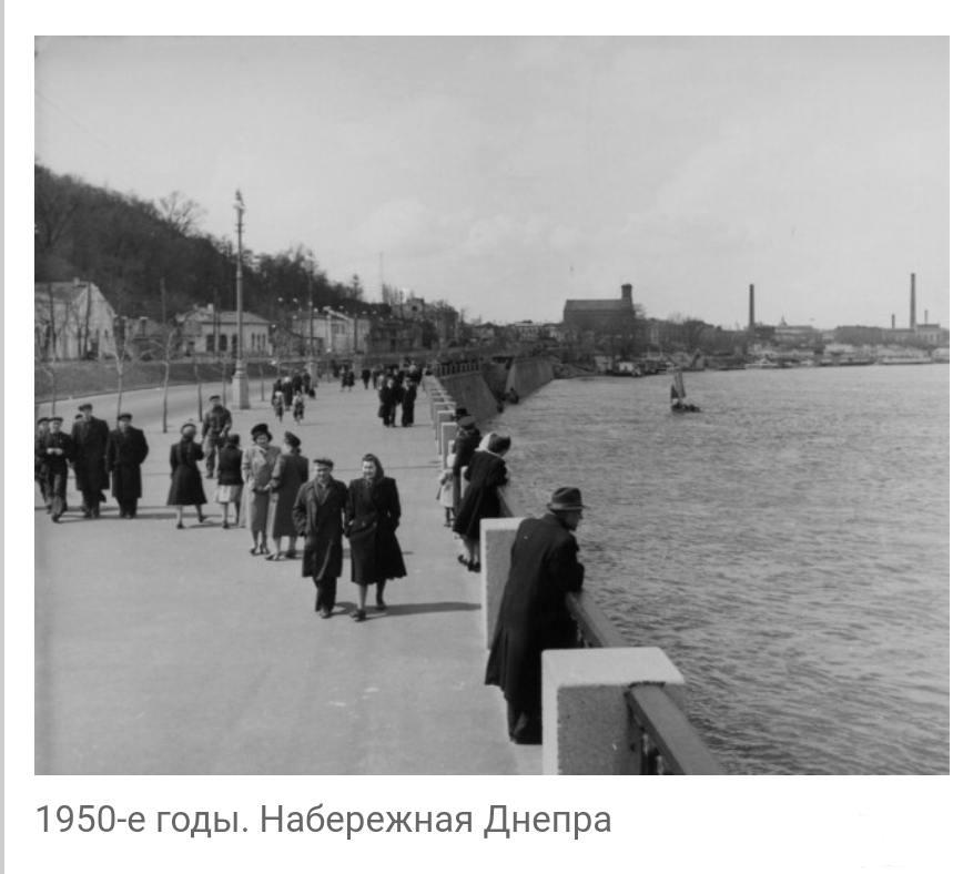135486 - Киев