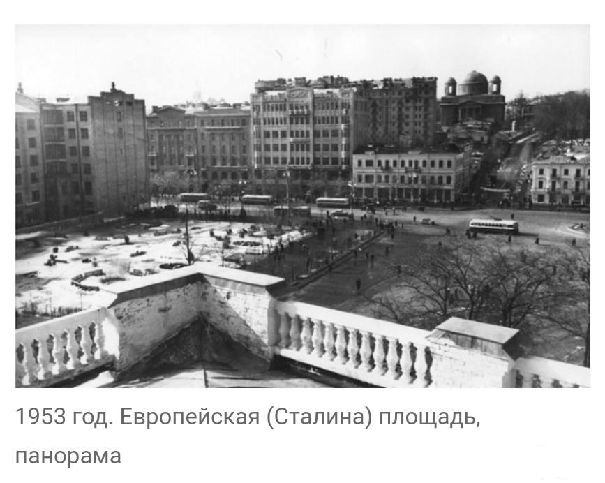 135488 - Киев