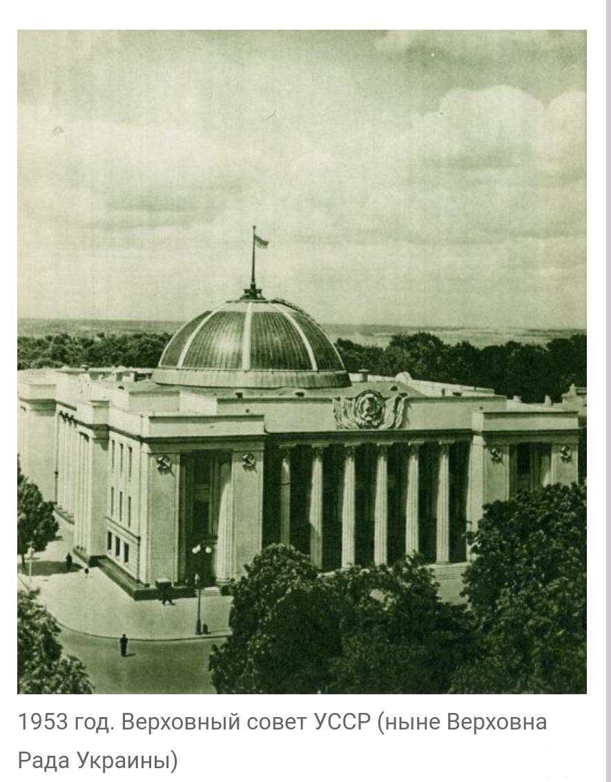 135489 - Киев