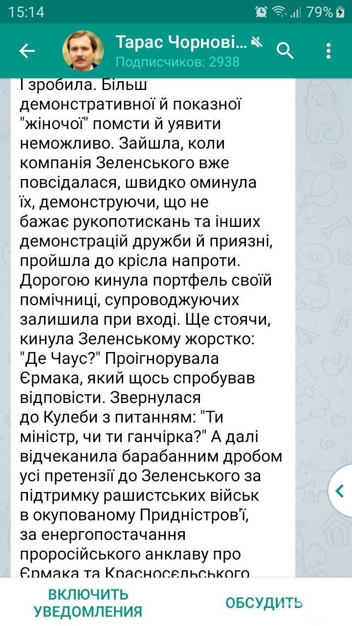 135513 - Украина-реалии New