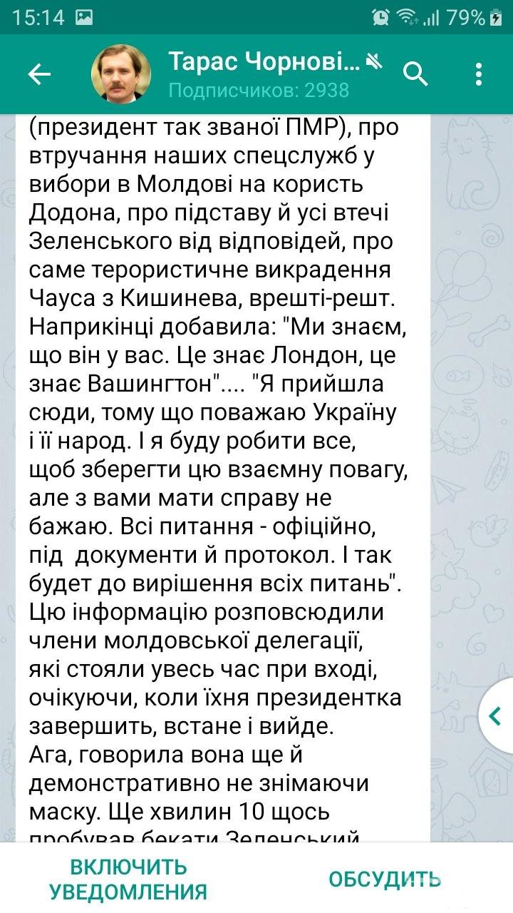 135514 - Украина-реалии New