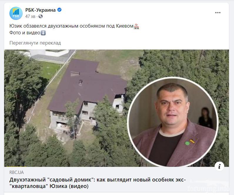 135515 - Украина-реалии New