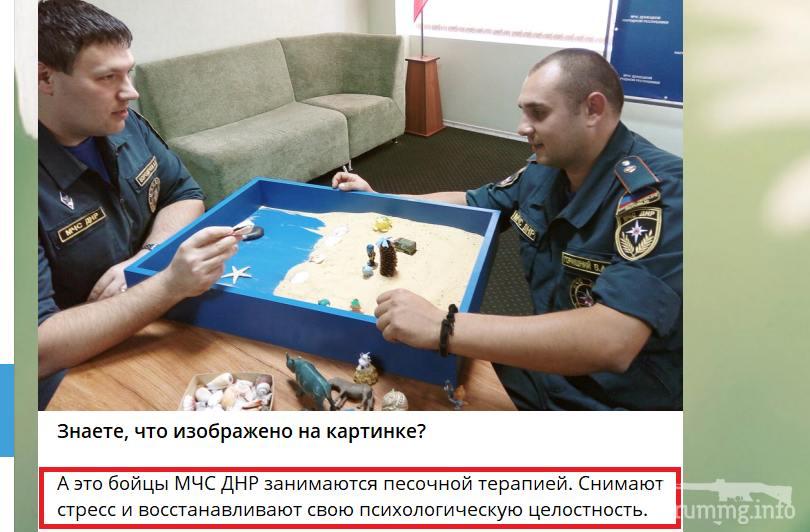 135519 - Командование ДНР представило украинский ударный беспилотник Supervisor SM 2, сбитый над Макеевкой