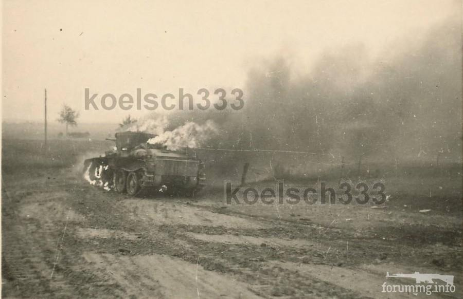 135538 - Лето 1941г,немецкие фото.